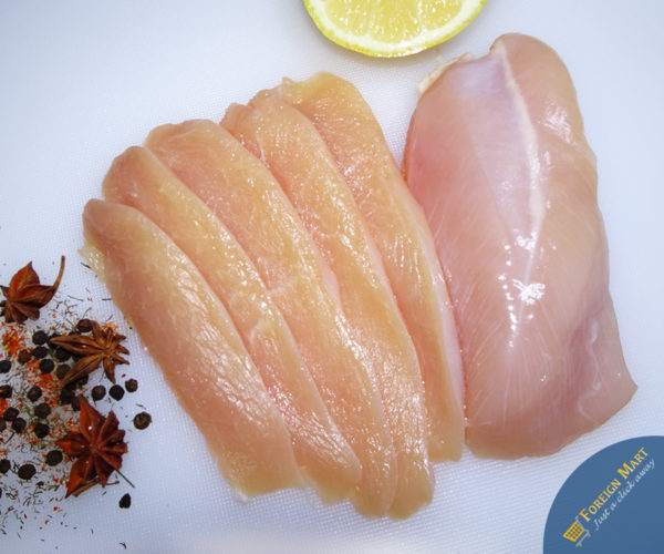 ALB3BS4520_ChickenBreastSlices